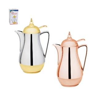 Vacuum Flask 1L PP, Gold and Silver Assorted                 643700284822