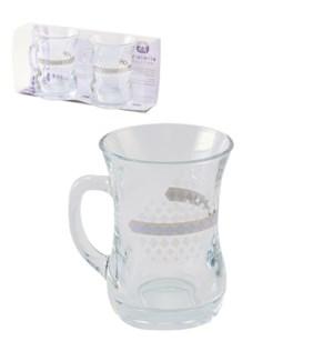 Glass Mug 2pc Set 7.6oz Amora Platinum and Blue Color        643700300652