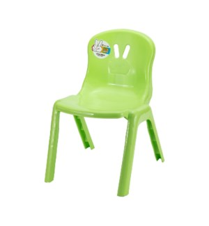 Kid Chair 14.5x12x19in                                       643700301109