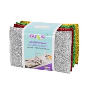 Multi-Purpose Scrubbing Pad 4pc Set 5.12x3.54in              643700302434