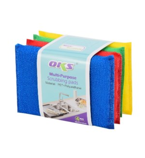 Multi-Purpose Scrubbing Pad 4pc Set 5.12x3.54in              643700302441