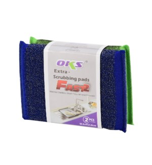 Multi-Purpose Scrubbing Pad 2pc Set 5.31x3.54in              643700302458