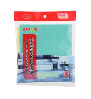 Absorbent Sponge Cloth 3pc Set 7.09x7.87in                   643700302489