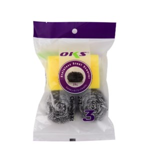 Scourer 3pc Set, SS and Sponge                               643700302533