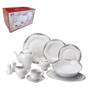 Dinner Set 49pc Svc 8, Porcelain Super White Round Shape     643700311092