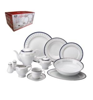 Dinner Set 49pc Svc 8, Porcelain Super White Round Shape     643700311108