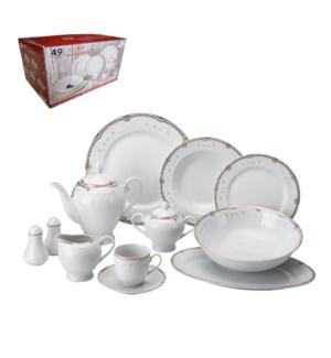 Dinner Set 49pc Svc 8, Porcelain Super White Round Shape     643700311139
