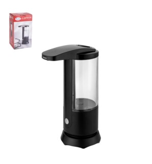 Electric Sensor Soap Dispenser 250ml                         643700314963