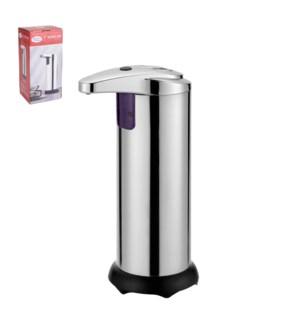 Electric Sensor Soap Dispenser 250ml                         643700314970