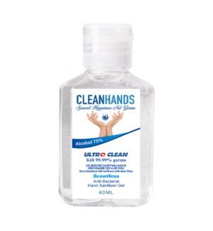 Hand Sanitizer 75% Alchohol 2Oz                              643700342225