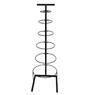Single Side Stand (For Deep Mixing Bowls)                    643700329011