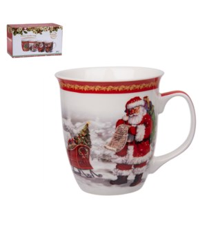 Jumbo mug 2pc set 19 oz New Bone China                       643700343574