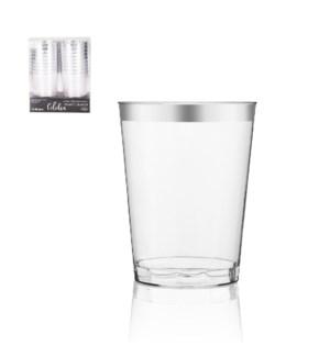 Disposable Plastic Cup 20pc Set 10oz Silver                  643700344991