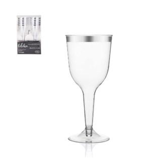 Disposable Plastic Cup 8pc Set 10oz Silver                   643700345004