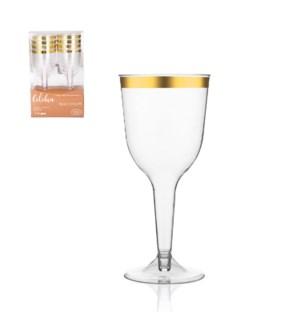 Disposable Plastic Cup 8pc Set 10oz Gold                     643700345011