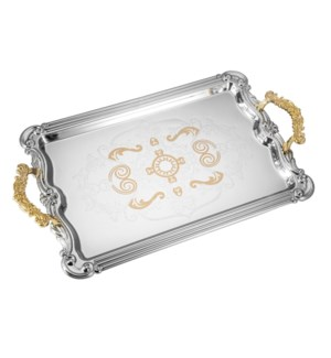 Serving Tray 2pc set 17.5 in and 14 in Iron Gold pattern Gol 643700358103
