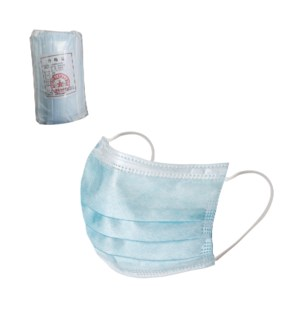 Disposable Face Mask 3 Ply                                   643700341044