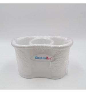 Cutlery Holder with Drainer Plastic 8x4.5x5in White          643700251114