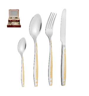 Cutlery 84pc Set SS Gold in wood Case Svc 12                 643700285218