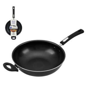Hamilton Beach Wok Aluminum 12in Nonstick Coating, Soft Touc 643700264145