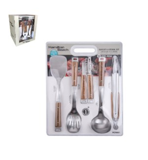 Hamilton Beach Utensil 5pc Set SS with Acacia wood Handle in 643700285263