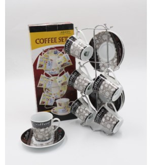 6PCS COFFEE CUPS/SAUCERS WITH STAND                          612234562102