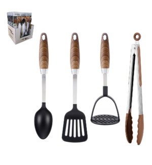 Hamilton Beach Gadget and Utensil 4pc Set Nylon and Stainles 643700311054