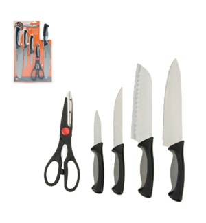 PS 5pc cutlery set, 2 tone soft touch Handle                 643700215895