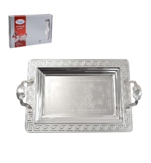 "Serving Tray 2pc set 18""+14"" Rectangular Silver Plated       643700227058"