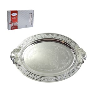 Serving Tray 2pc set 18in and 14in Oval Silver Plated        643700227065