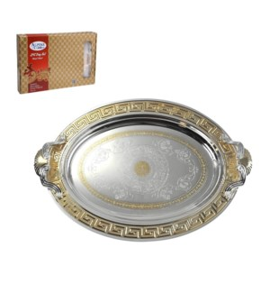 "Serving Tray 2pc set 18""+14"" Oval Silver Plated w/ Golden Ri 643700227133"