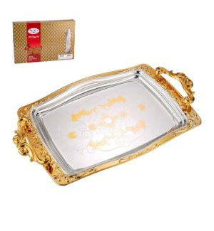 Serving Tray 2pc Set 17.5in and 14in Rectangular Silver Plat 643700293282