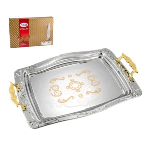 Serving Tray 2pc Set 14in 17.5in Silk Screen Bottom Gold Pla 643700353337