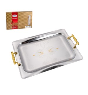 Serving Tray 2pc Set 14in 17.5in Silk Screen Bottom Gold Pla 643700353344