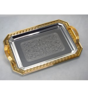 Serving Tray 2pc Set 17in and 14in Rectangular Silver Plated 643700293305