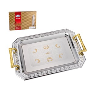 Serving Tray 2pc Set 14in 17in Silk Screen at Bottom Gold Pl 643700353368
