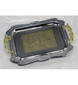Serving Tray 2pc Set 17.5in and 14in Rectangular Chrome Plat 643700293336