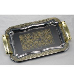 Serving Tray 2pc Set 16in and 11.5in Rectangular Chrome Plat 643700293343