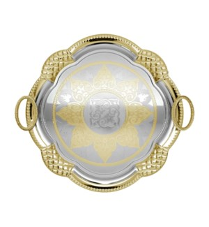 "Serving Tray 18"" Round Silver Plated with Gold Rim           643700293510"