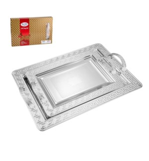"""Serving Tray 2pc set 18in 14in Engraving designs,Metal Hand 643700344403"