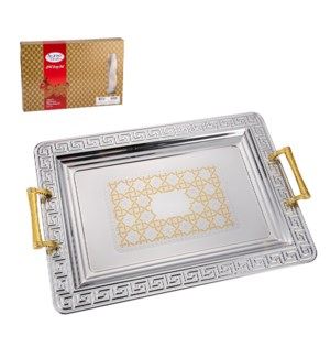 Serving Tray 2pc set 18in 14in Silk screen on the bottom Gol 643700344410