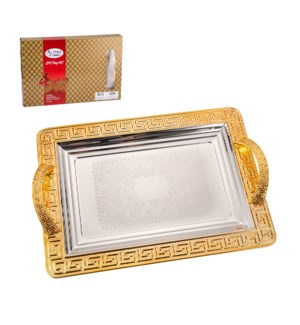 Serving Tray 2pc Set 14in 18in Engraving Design Gold Trim    643700344427