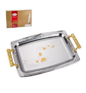 Serving Tray 2pc set 17in 14in Rectangular Chrome finish     643700344472