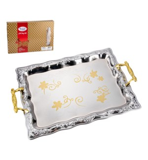 Serving Tray 2pc set 14in 17in Silk Screen Bottom Gold Plast 643700353313