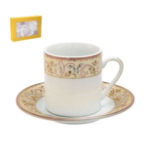 Coffee Cup and Saucer 6 by 6, 2.5Oz, Porcelain, Design no.J1 643700272775
