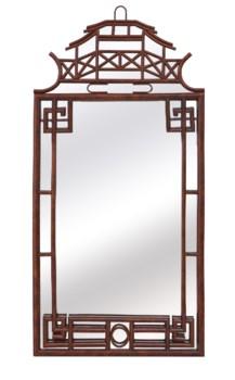 Pagoda Mirror LargeFrame Material: RattanFrame Color: Tortoise Light