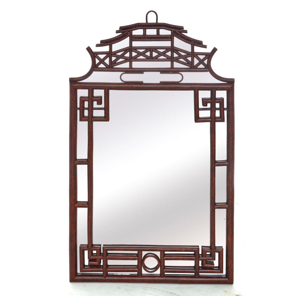 Pagoda Mirror Small Frame Material - Rattan Frame Color - Tortoise