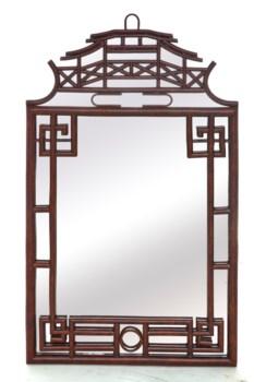 Pagoda Mirror SmallFrame Material: RattanFrame Color: Tortoise Light