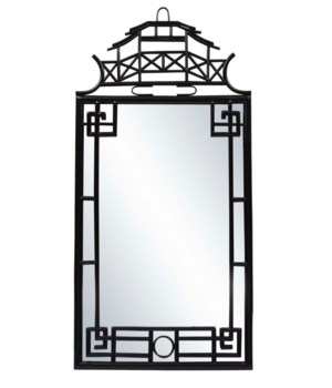 "Pagoda Mirror, Large  Unpainted - ""Select Your Color""  Frame: Rattan"