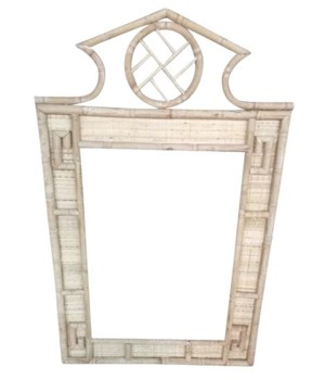 CLOSE-OUT - 50% Off Unpainted Frame ONLY!Parthenon MirrorFrame to be PaintedAll Close-Out items